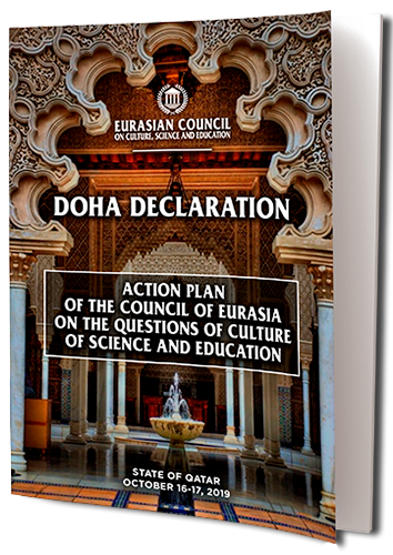 Doha Declaration: Action Plan of The Council of Eurasia on the Questions of Culture of Science and Education